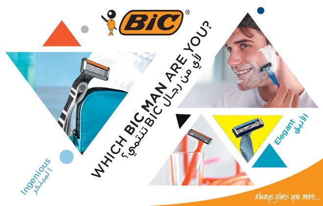 Portfolio_BIC-660x420